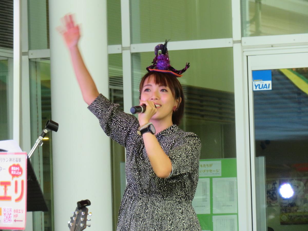 f:id:eiji-chan:20201005091327j:plain