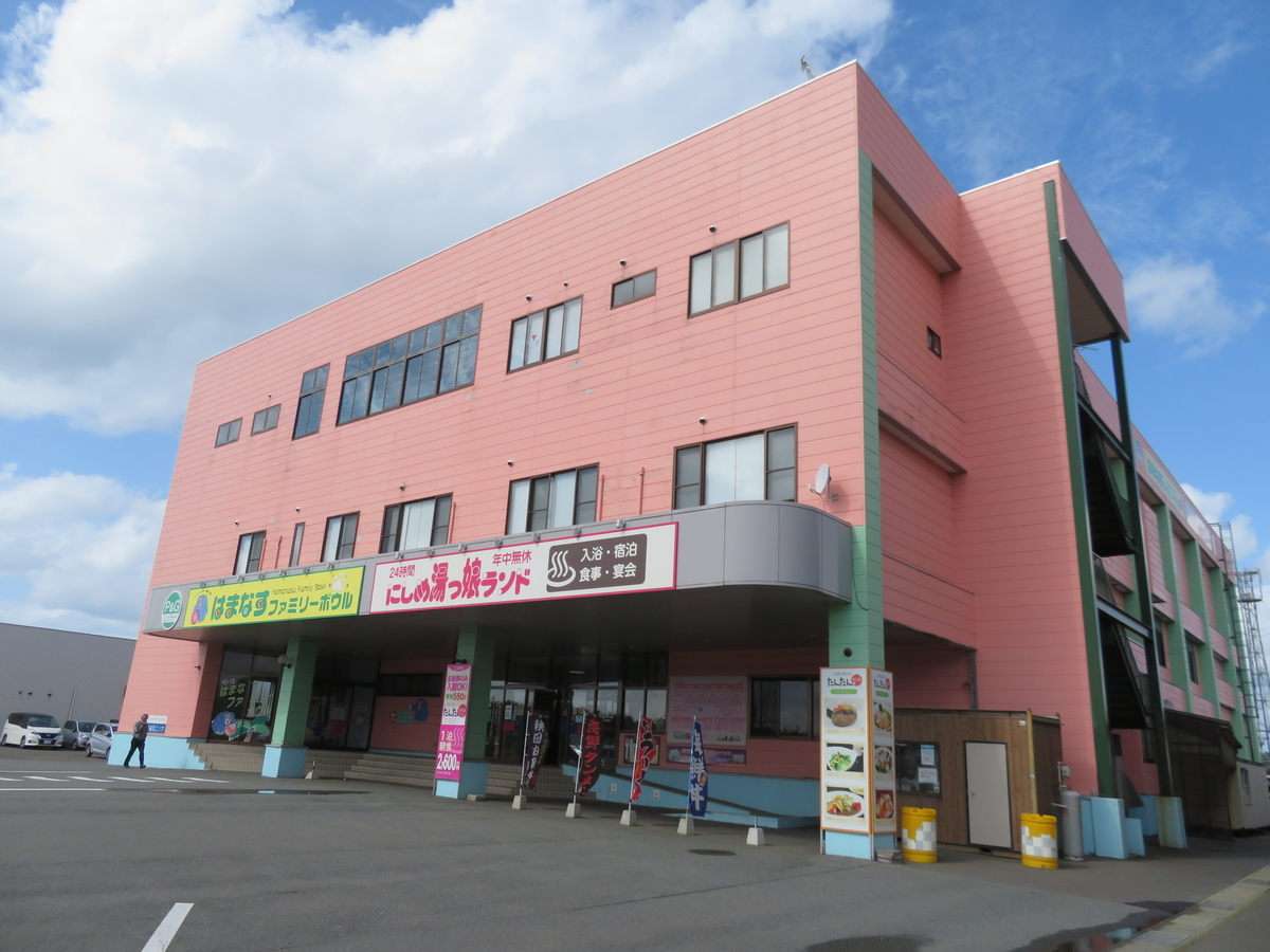 f:id:eiji-chan:20201005194905j:plain