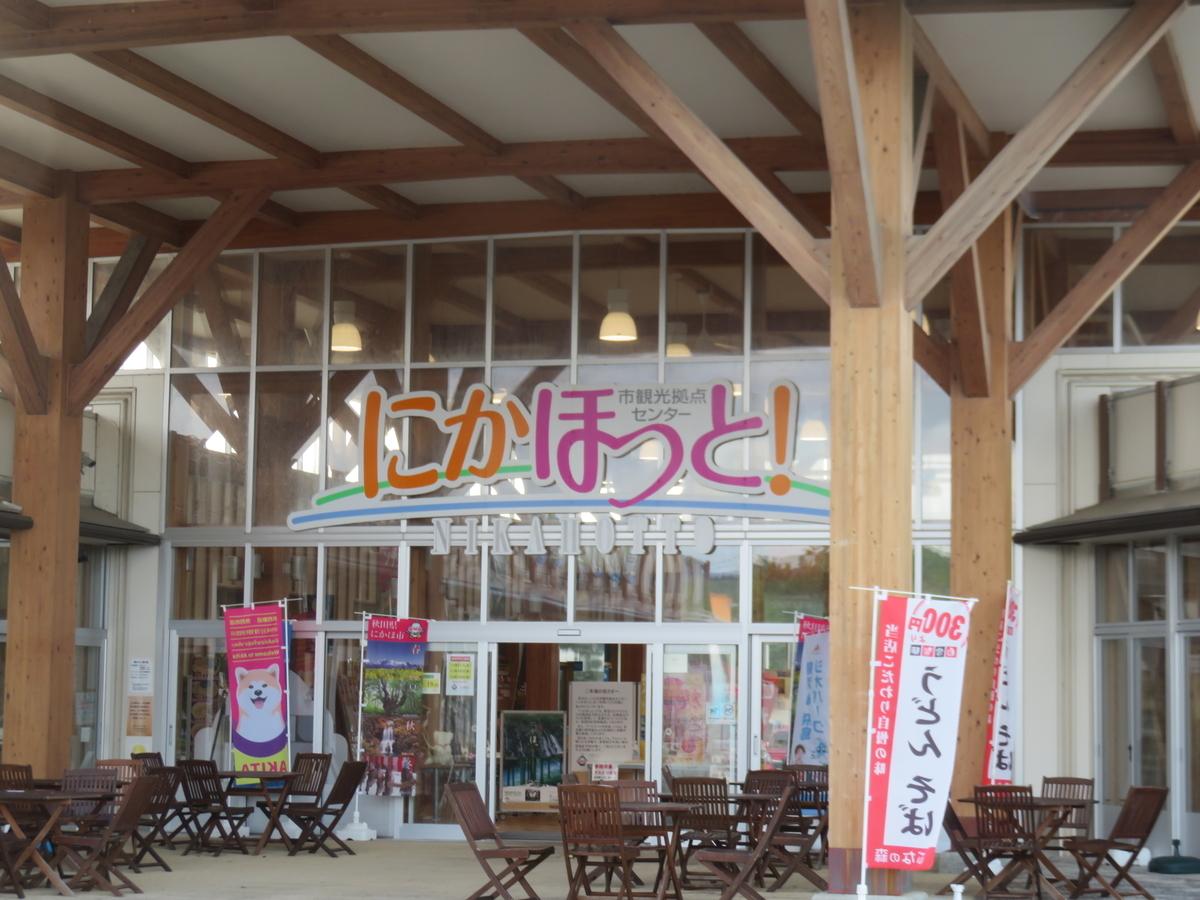 f:id:eiji-chan:20201006172058j:plain