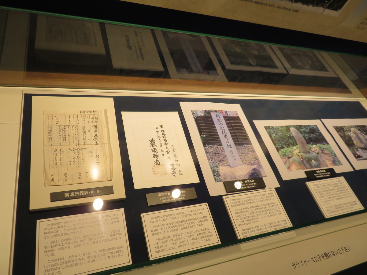 f:id:eiji-chan:20201006204044j:plain