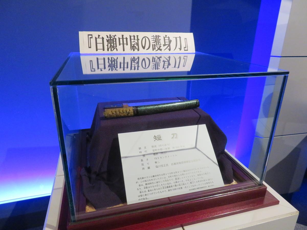 f:id:eiji-chan:20201006204132j:plain