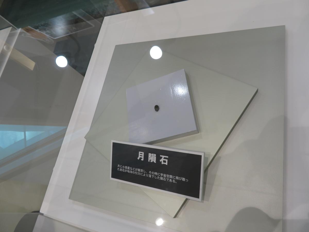 f:id:eiji-chan:20201006205315j:plain