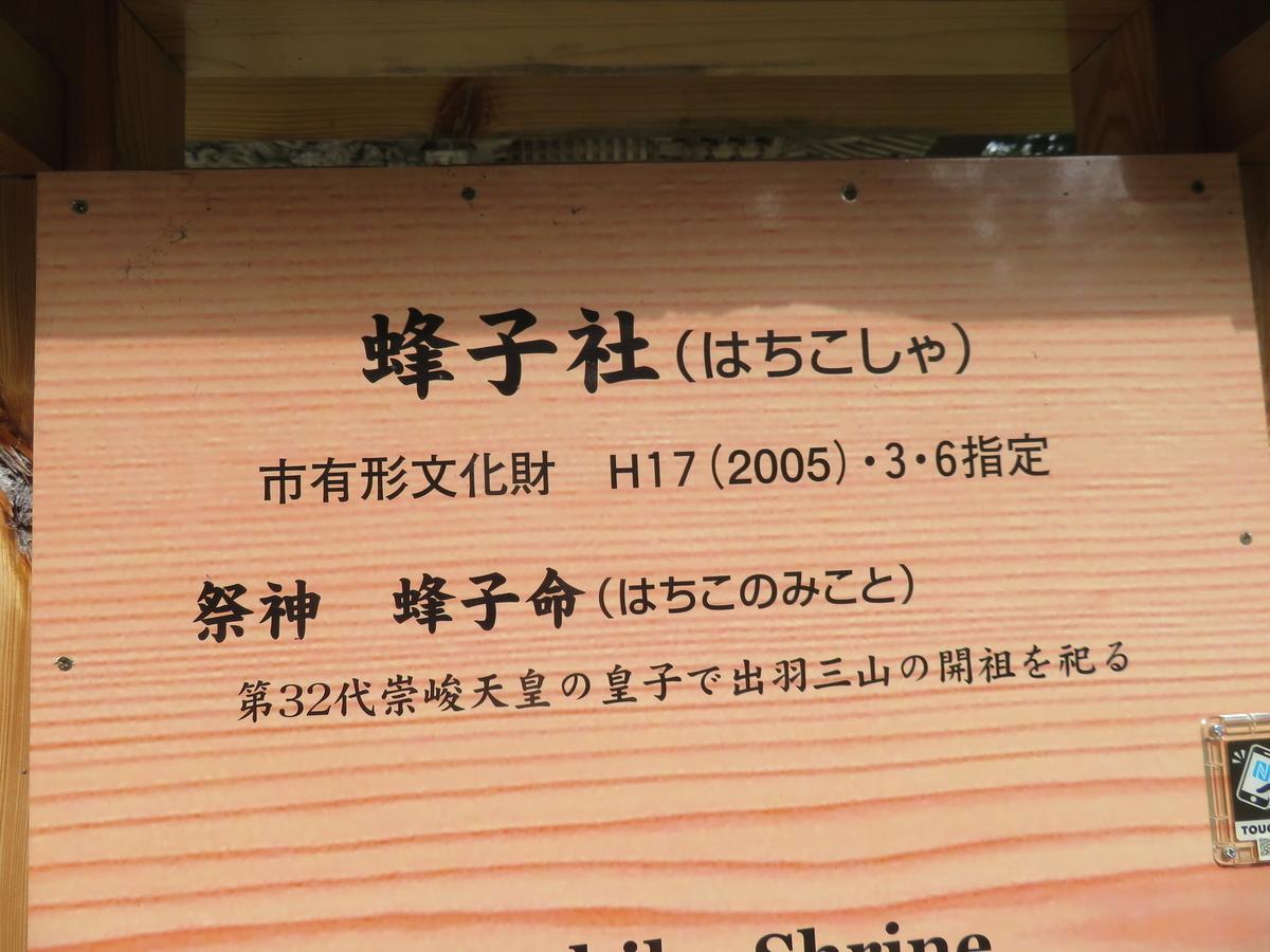 f:id:eiji-chan:20201010192844j:plain