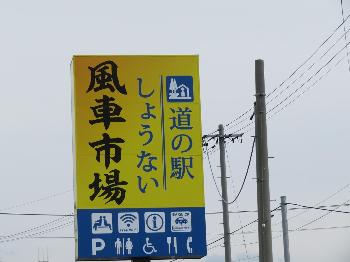 f:id:eiji-chan:20201010204605j:plain