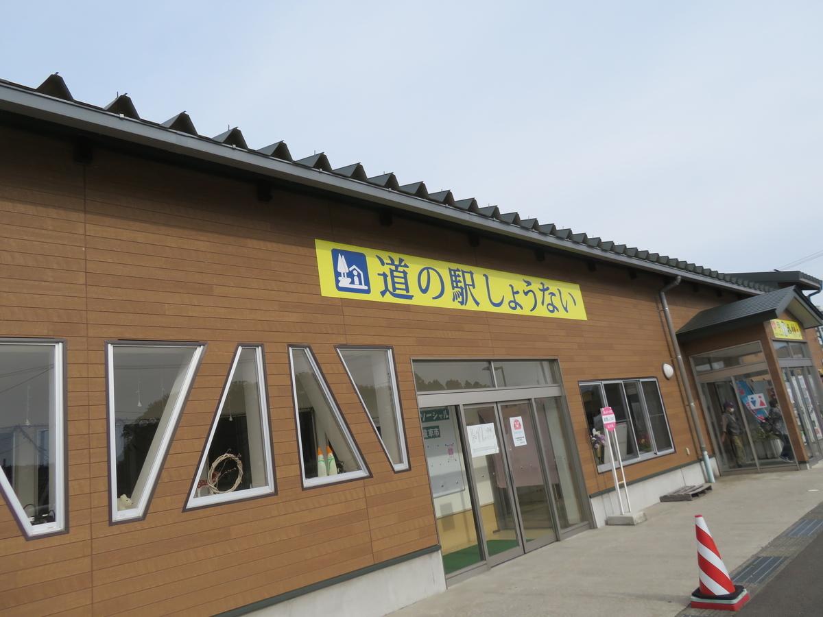 f:id:eiji-chan:20201010204729j:plain