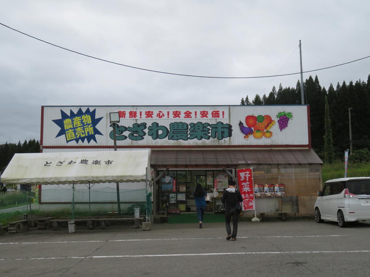 f:id:eiji-chan:20201011202536j:plain