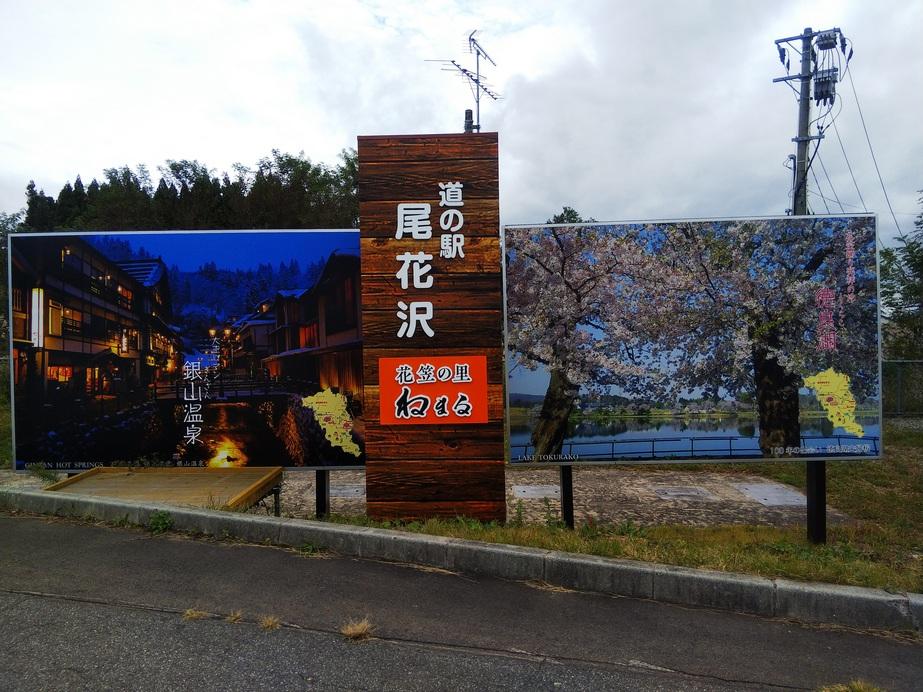 f:id:eiji-chan:20201012195515j:plain