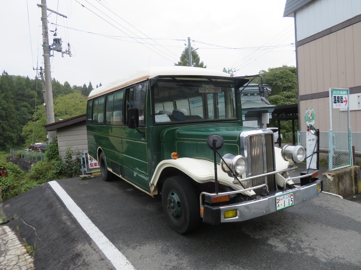 f:id:eiji-chan:20201012201029j:plain