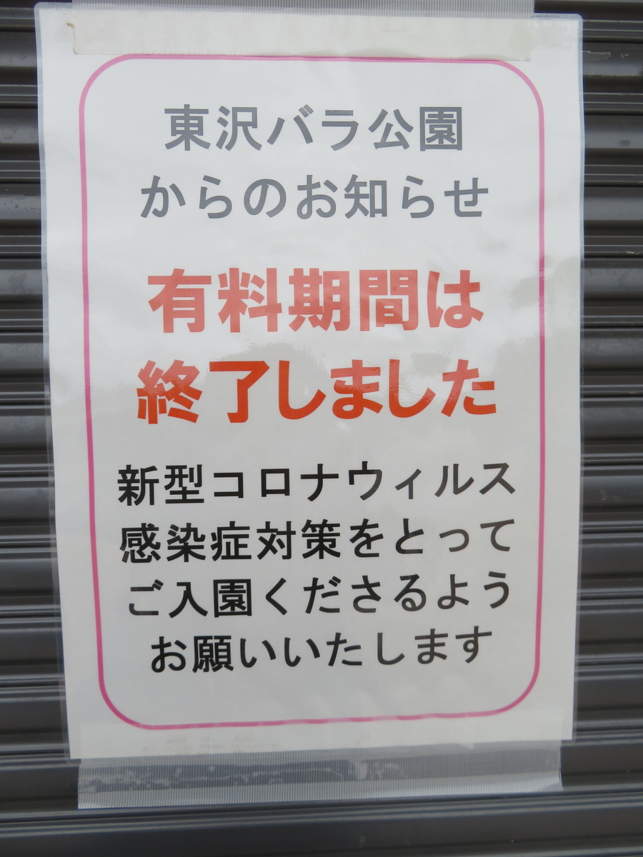f:id:eiji-chan:20201013203356j:plain