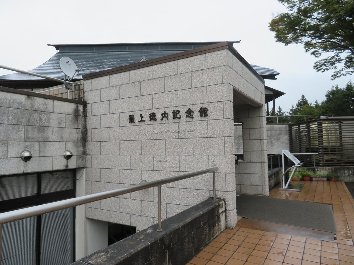 f:id:eiji-chan:20201013204227j:plain