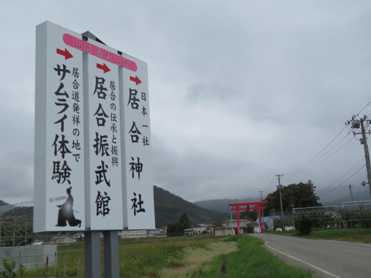 f:id:eiji-chan:20201013204359j:plain