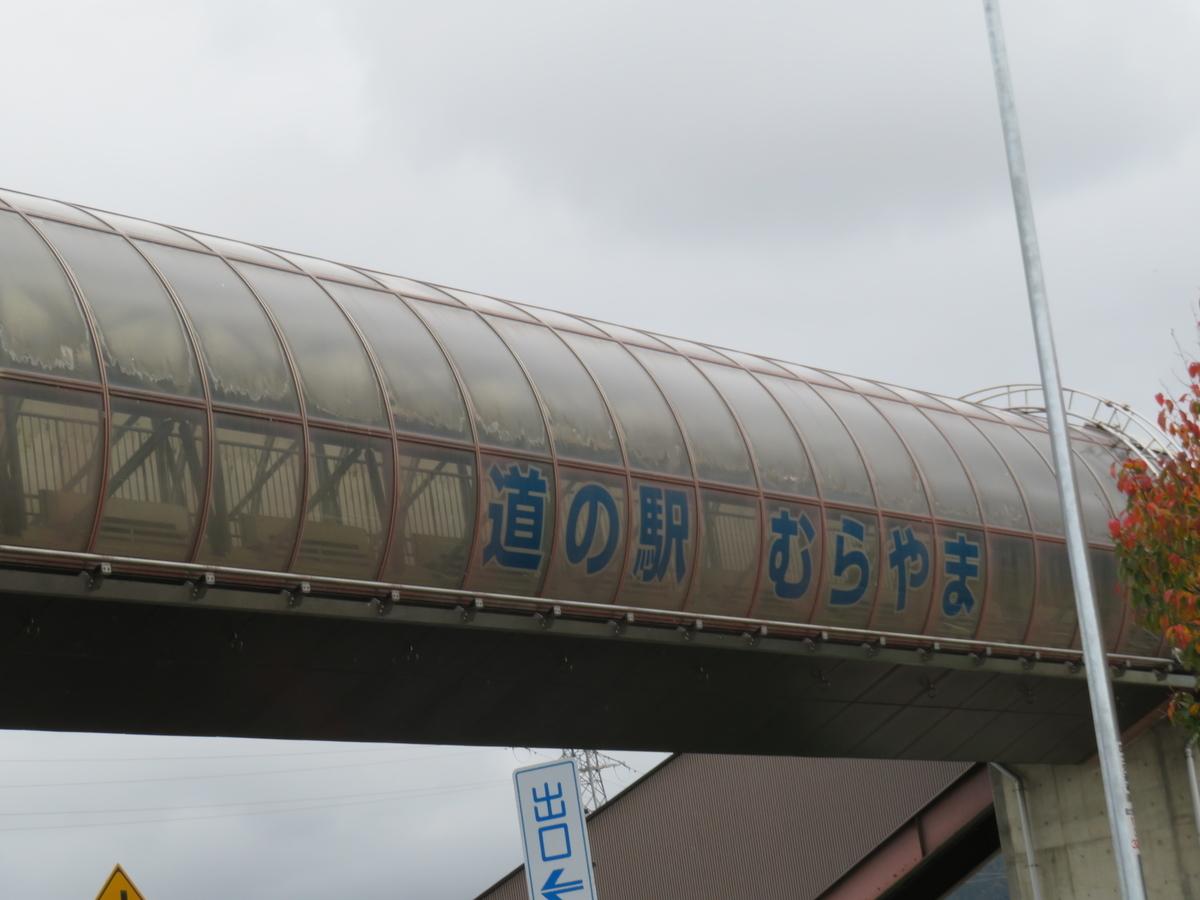 f:id:eiji-chan:20201013205938j:plain