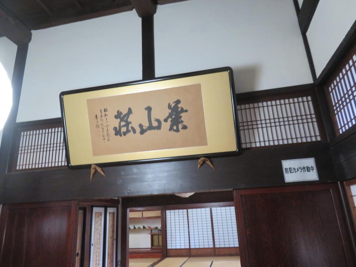 f:id:eiji-chan:20201013210352j:plain