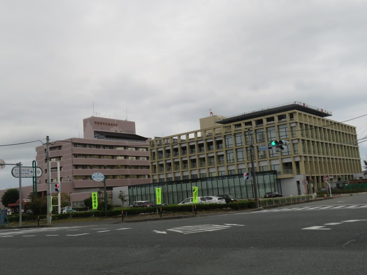 f:id:eiji-chan:20201016175129j:plain