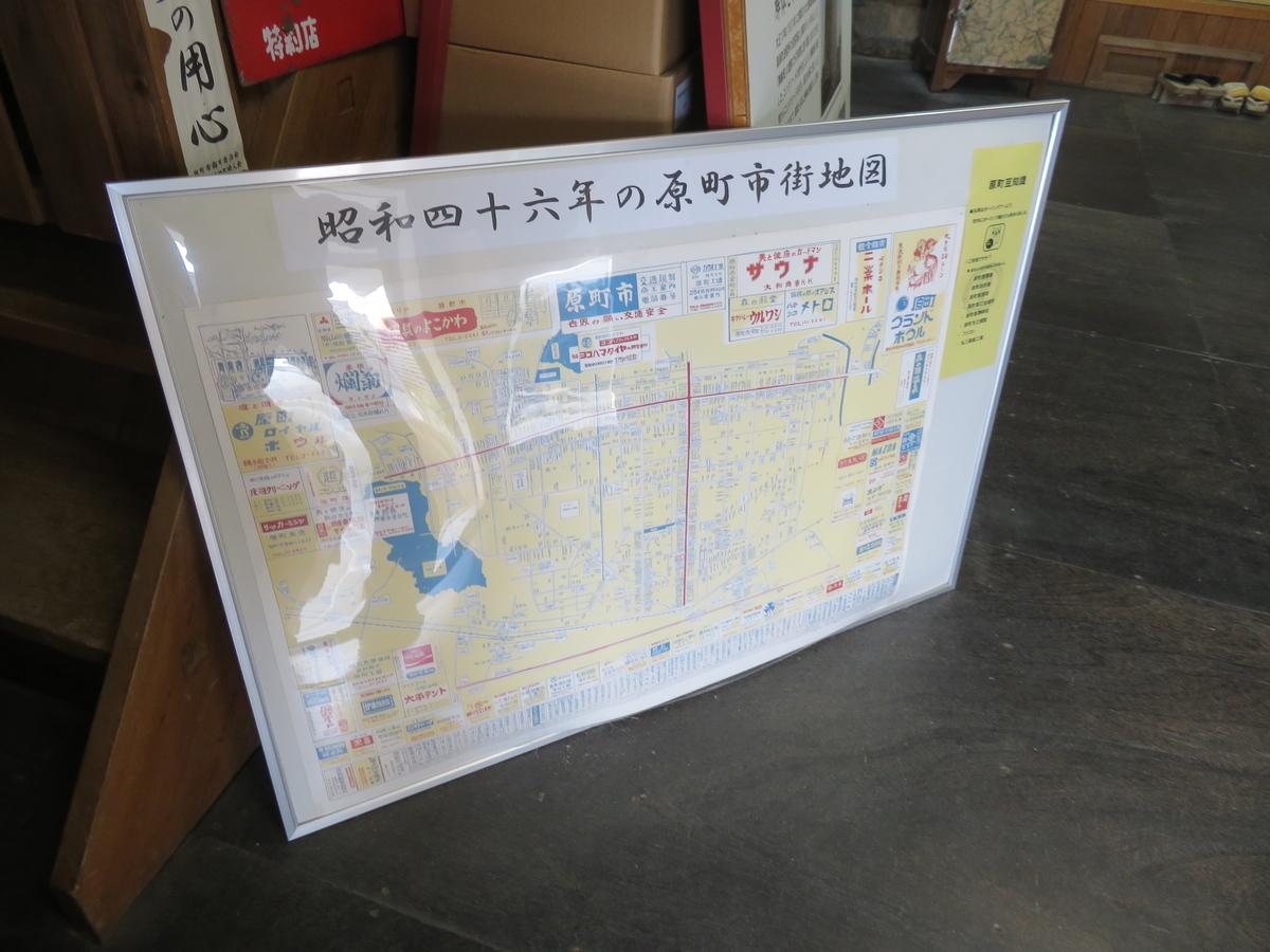 f:id:eiji-chan:20201016202413j:plain
