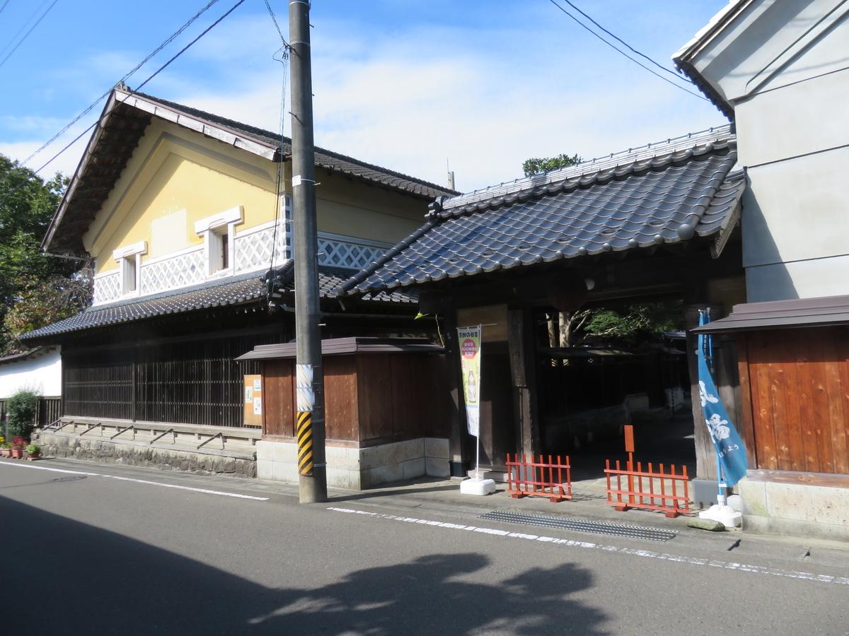 f:id:eiji-chan:20201019193926j:plain