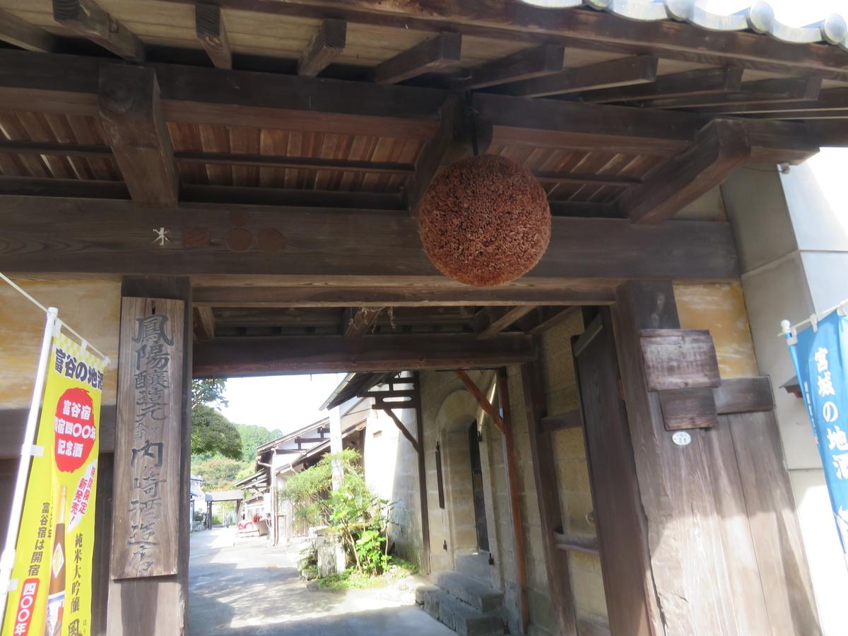 f:id:eiji-chan:20201019194021j:plain