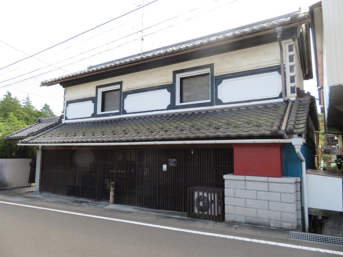 f:id:eiji-chan:20201019194058j:plain