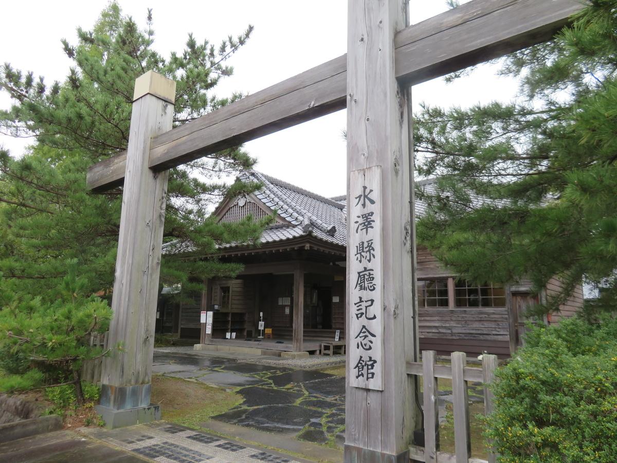 f:id:eiji-chan:20201019220437j:plain
