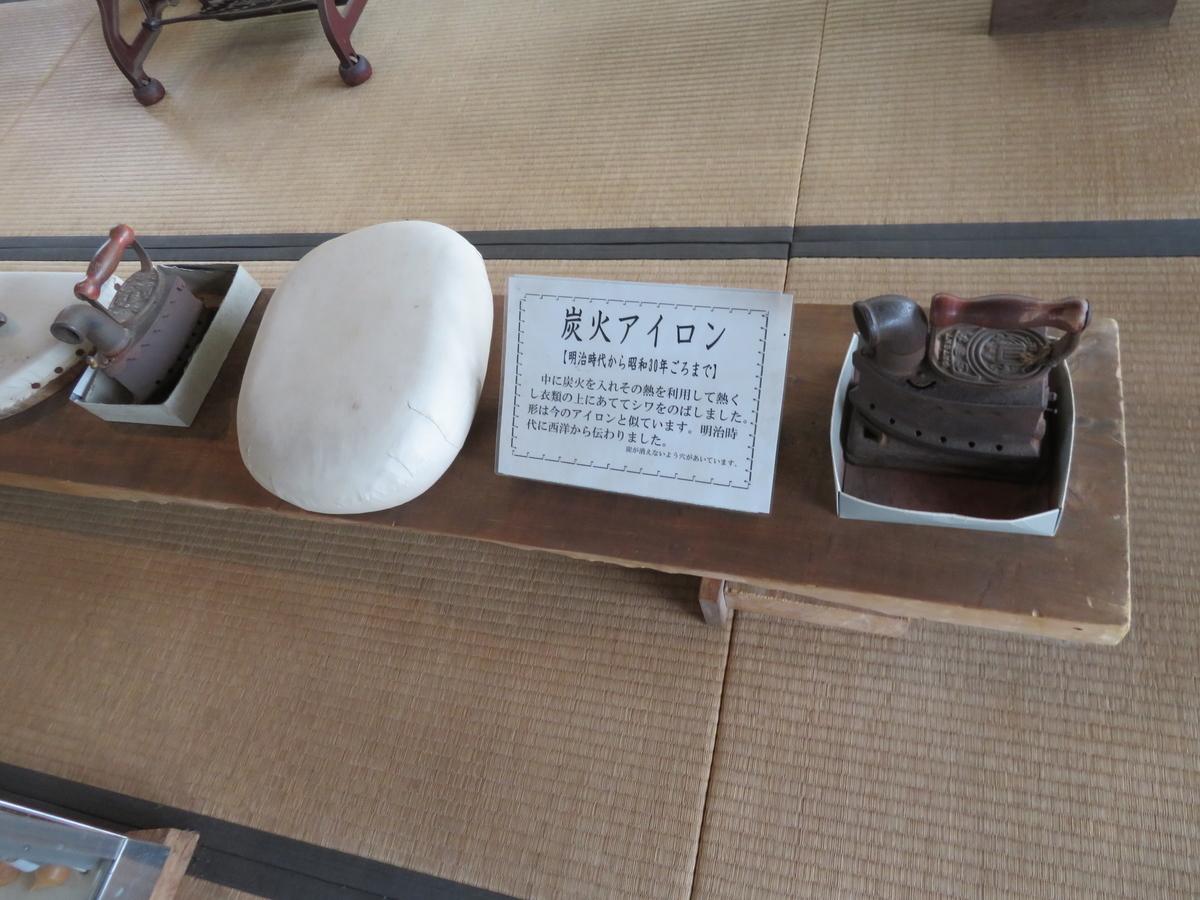 f:id:eiji-chan:20201020065943j:plain