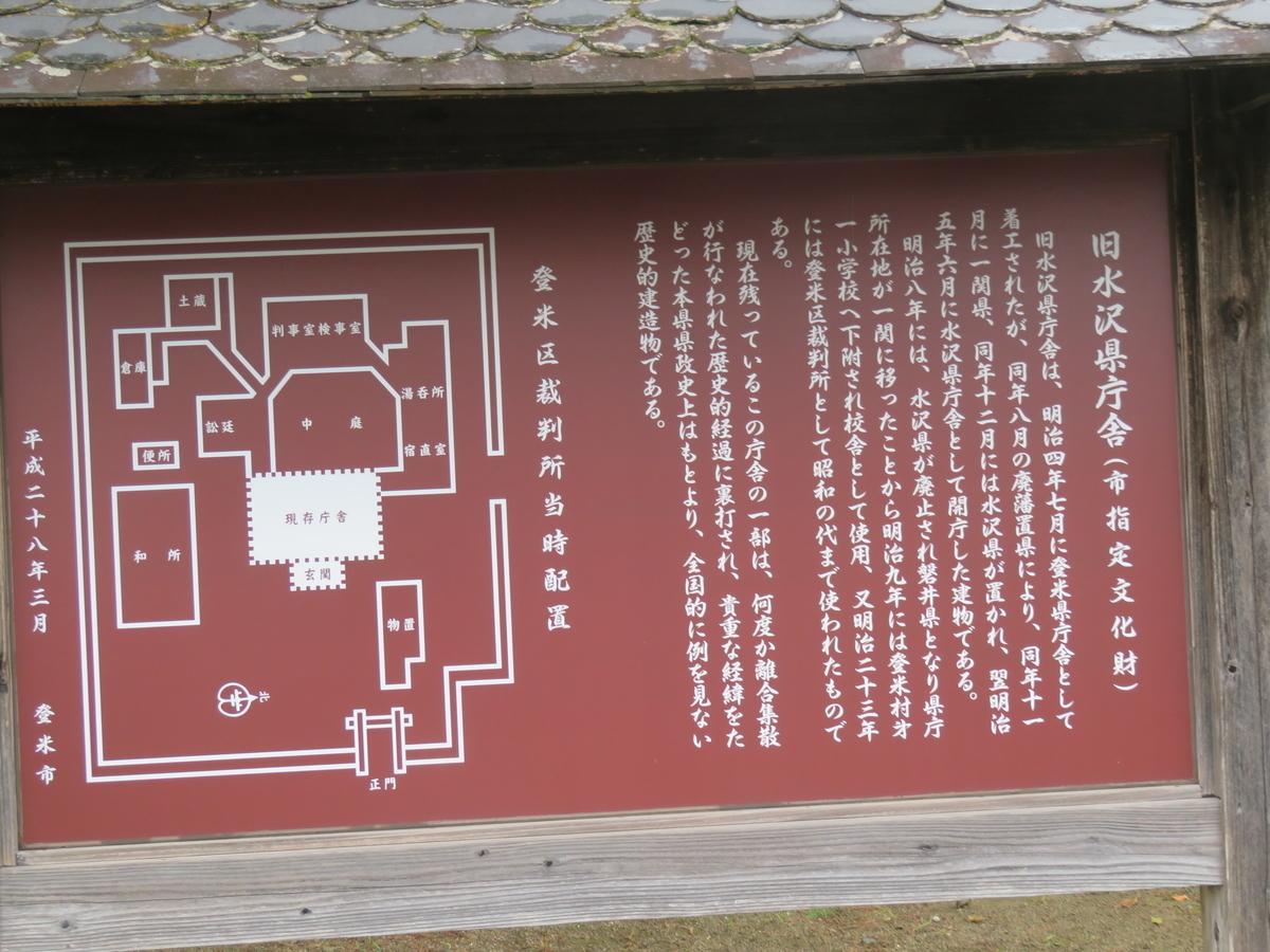 f:id:eiji-chan:20201020072250j:plain