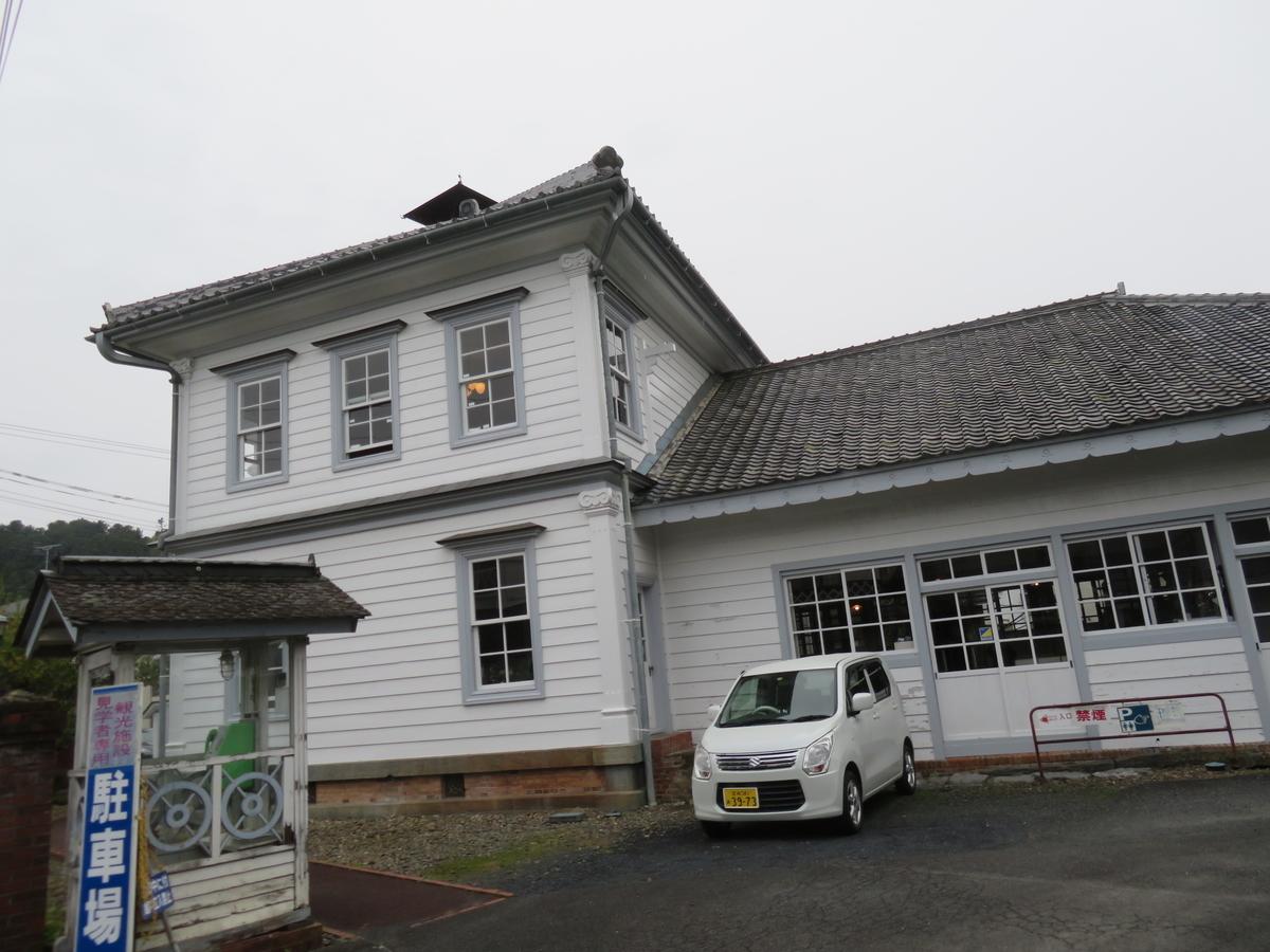 f:id:eiji-chan:20201020073159j:plain