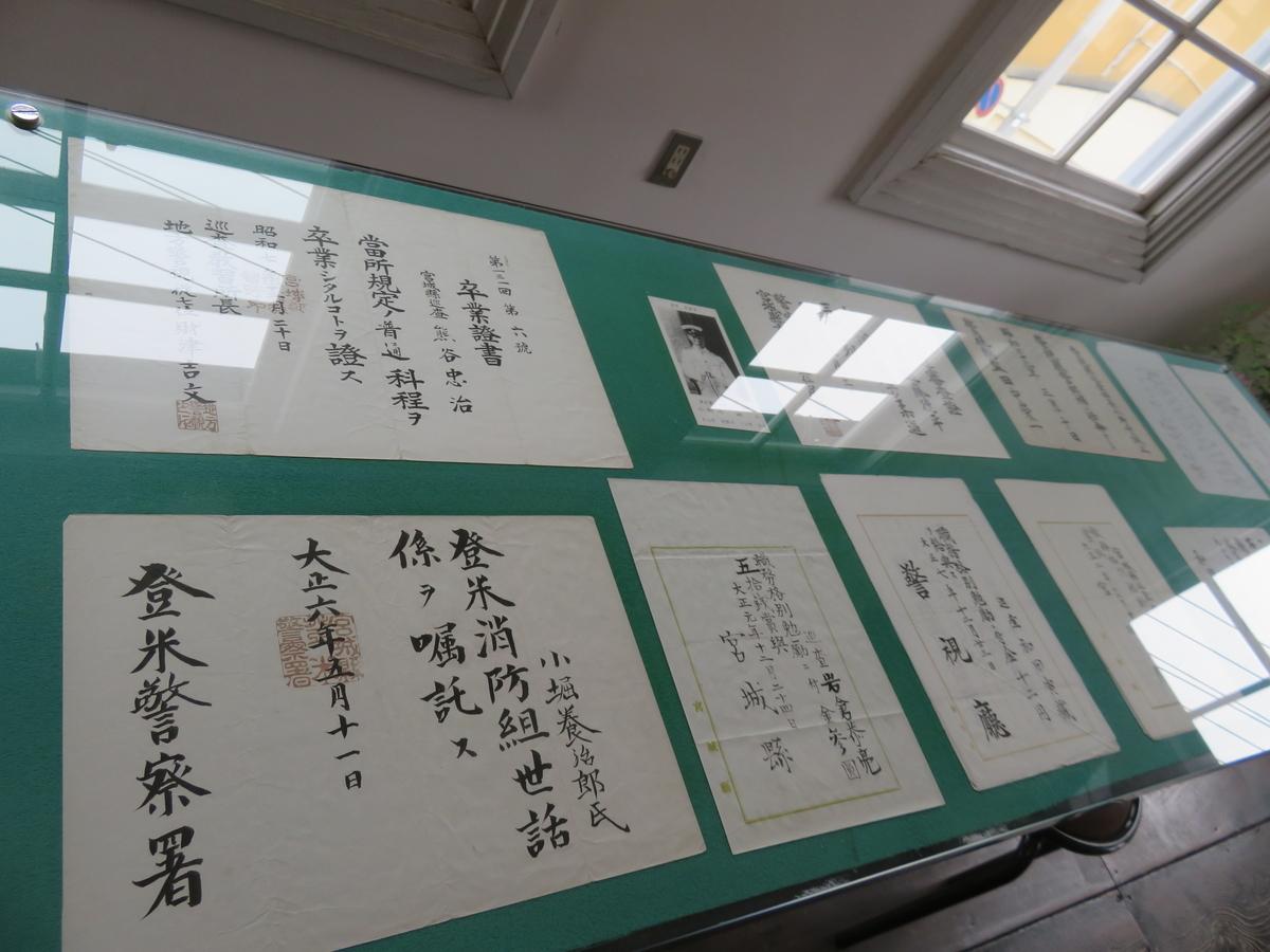 f:id:eiji-chan:20201020073754j:plain