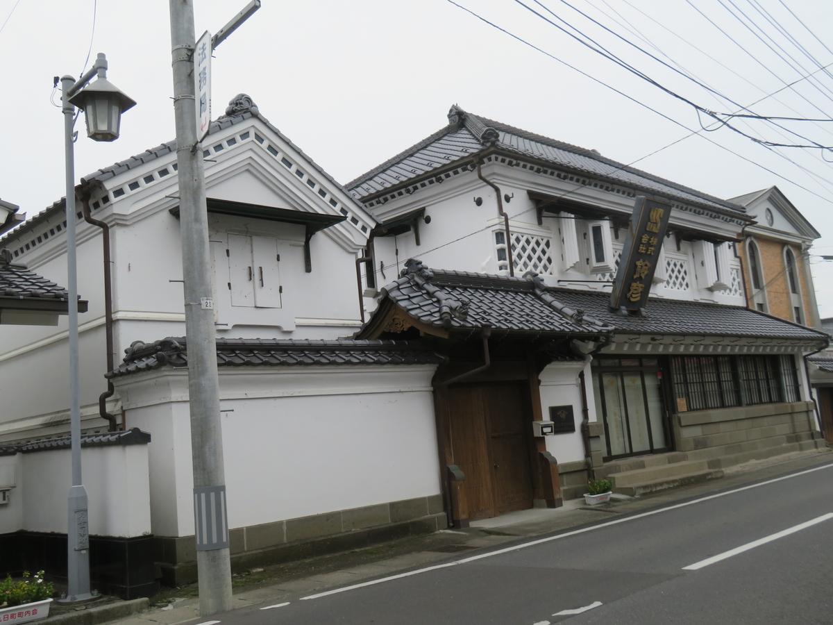 f:id:eiji-chan:20201020073944j:plain