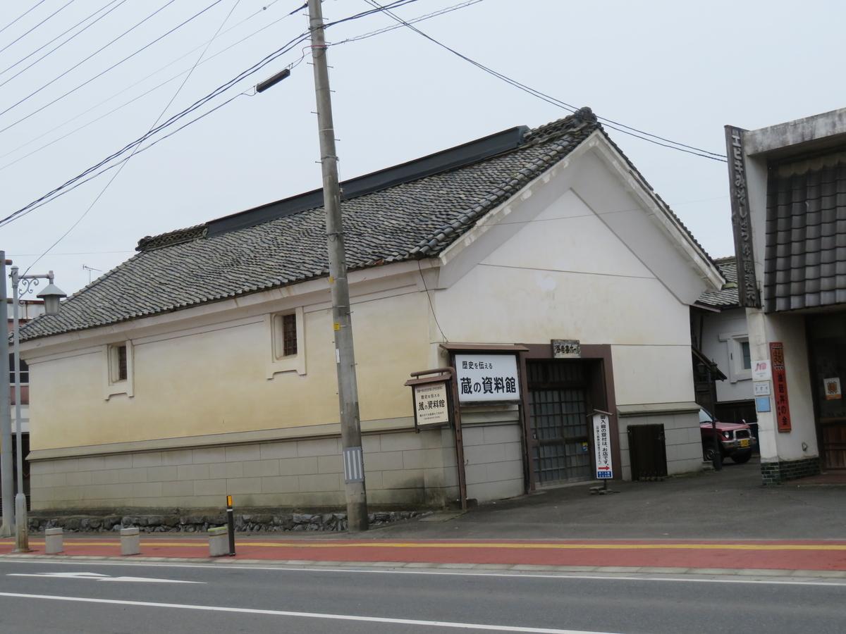 f:id:eiji-chan:20201020074156j:plain
