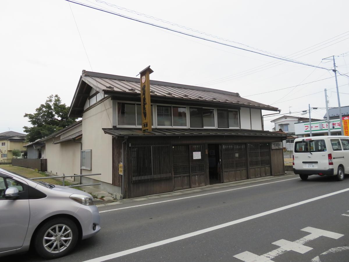 f:id:eiji-chan:20201020190148j:plain