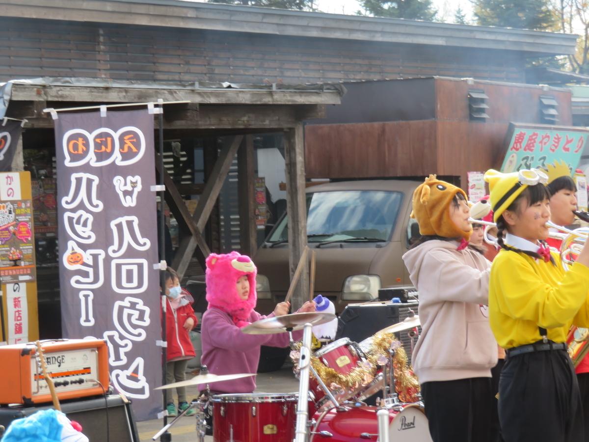 f:id:eiji-chan:20201027102057j:plain