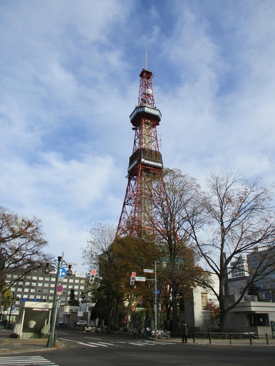 f:id:eiji-chan:20201118065819j:plain