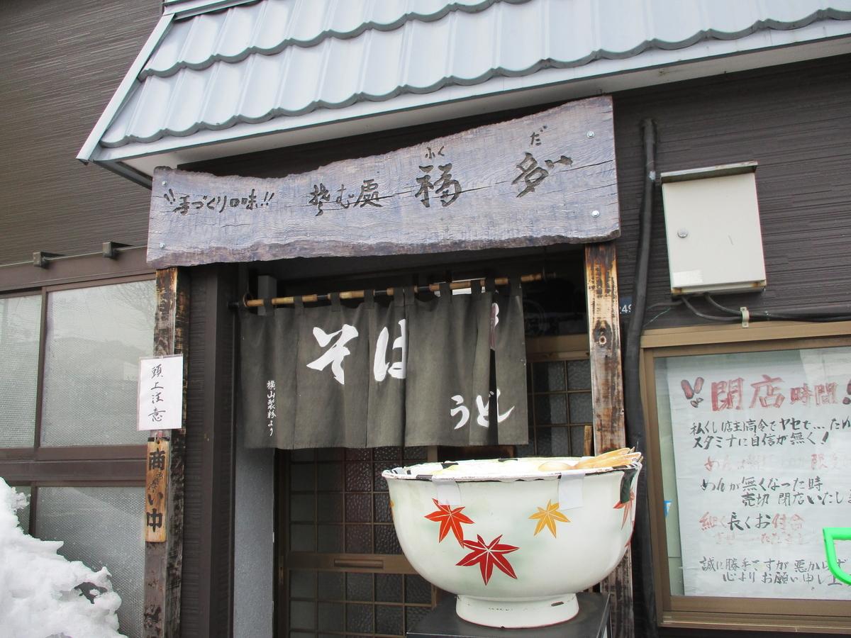f:id:eiji-chan:20210223100057j:plain