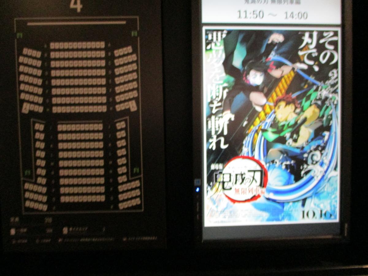 f:id:eiji-chan:20210303214300j:plain