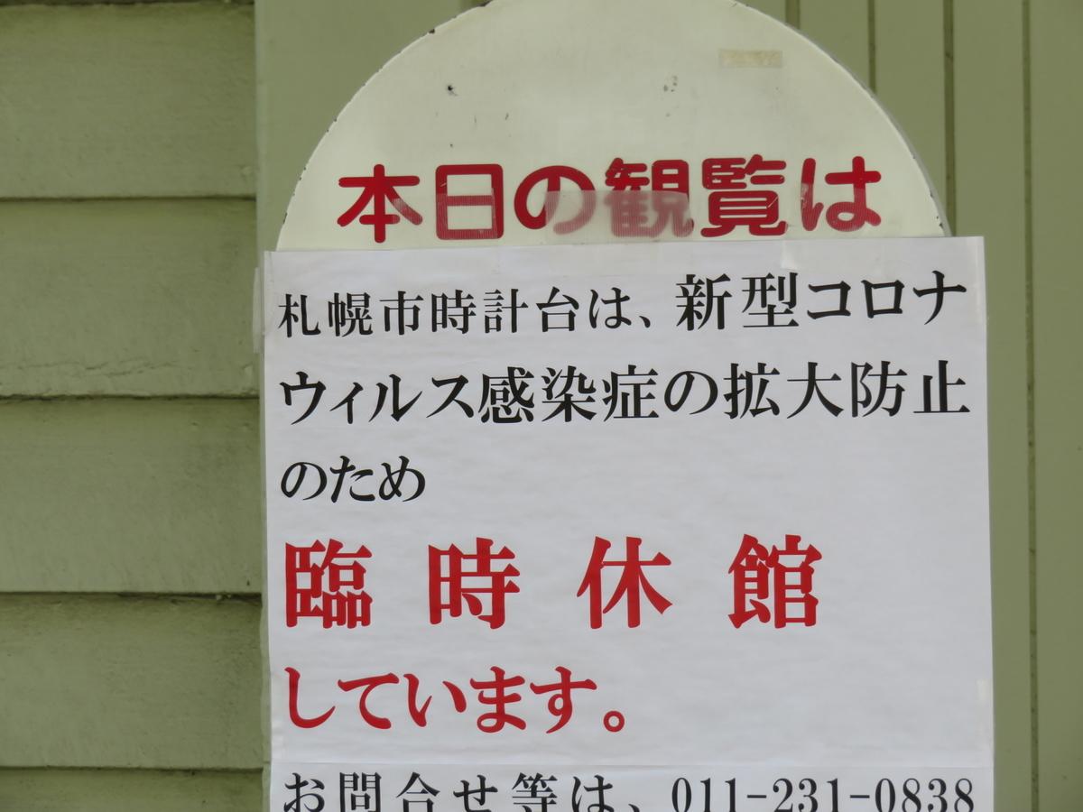 f:id:eiji-chan:20210604141229j:plain