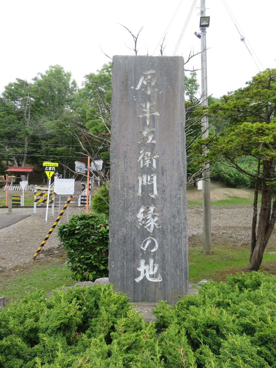 f:id:eiji-chan:20210629205718j:plain
