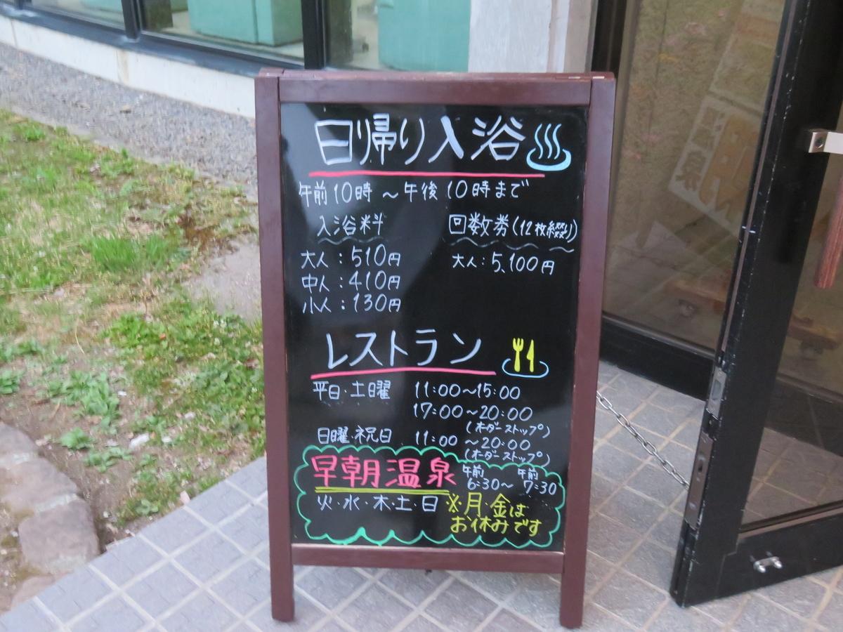 f:id:eiji-chan:20210630192603j:plain