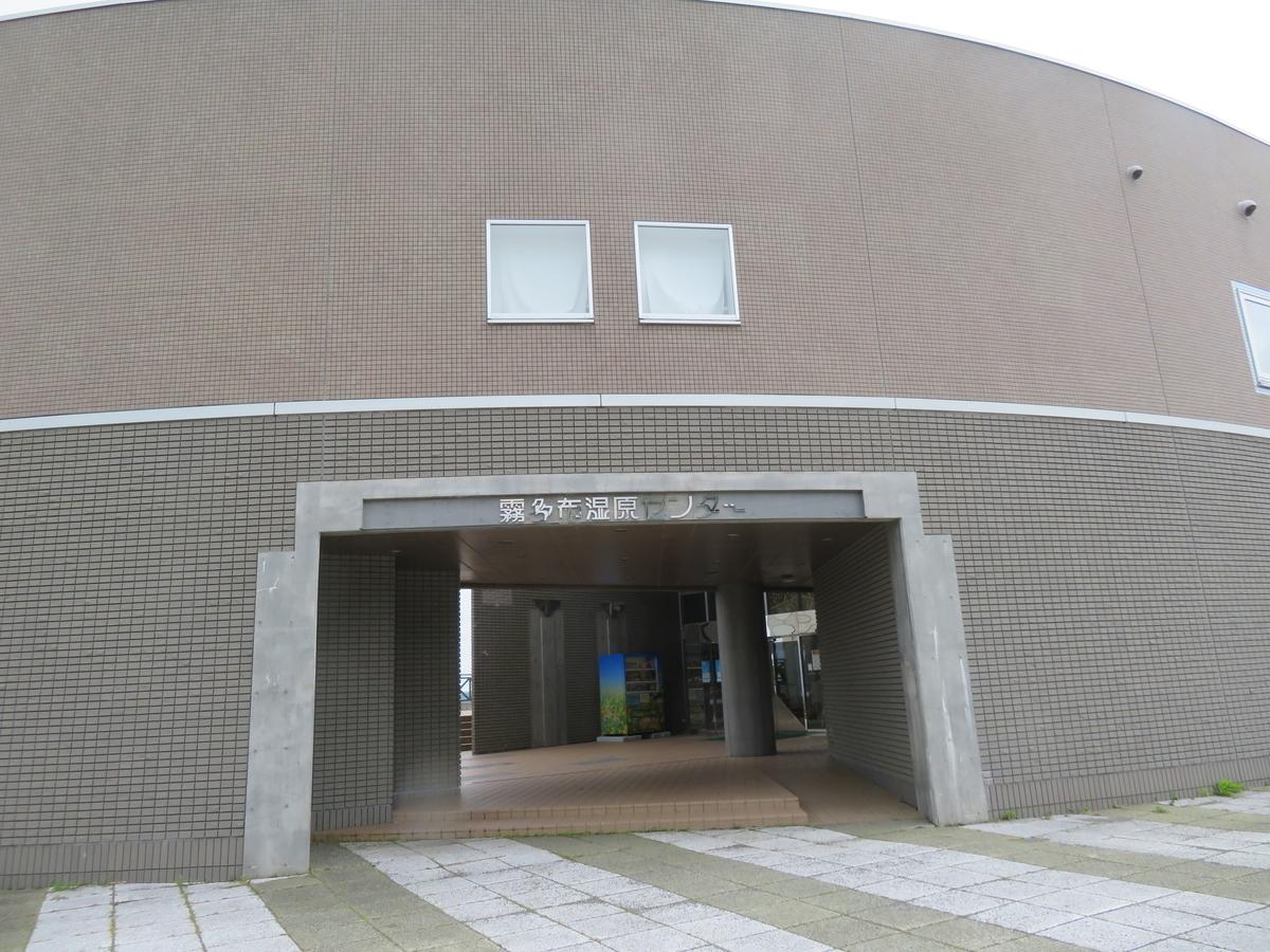 f:id:eiji-chan:20210701200926j:plain