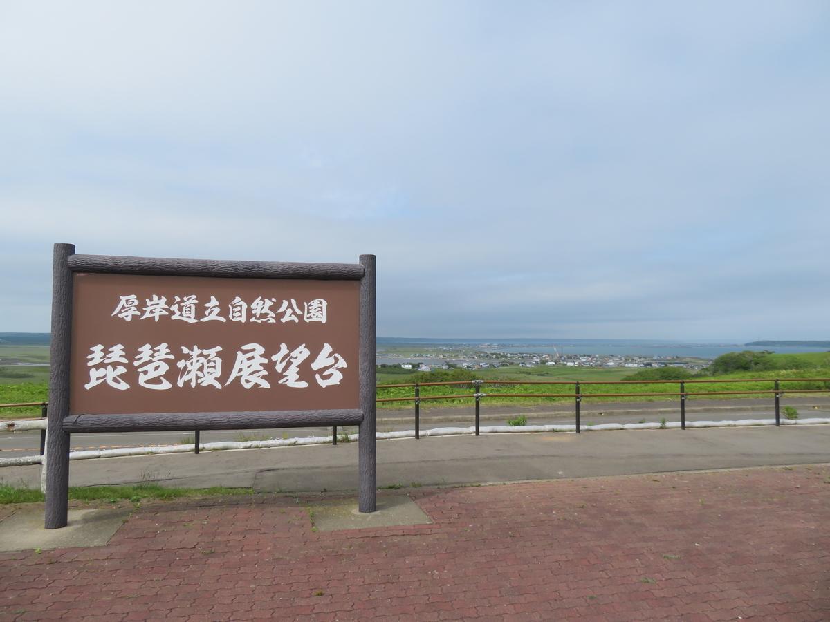 f:id:eiji-chan:20210701201359j:plain