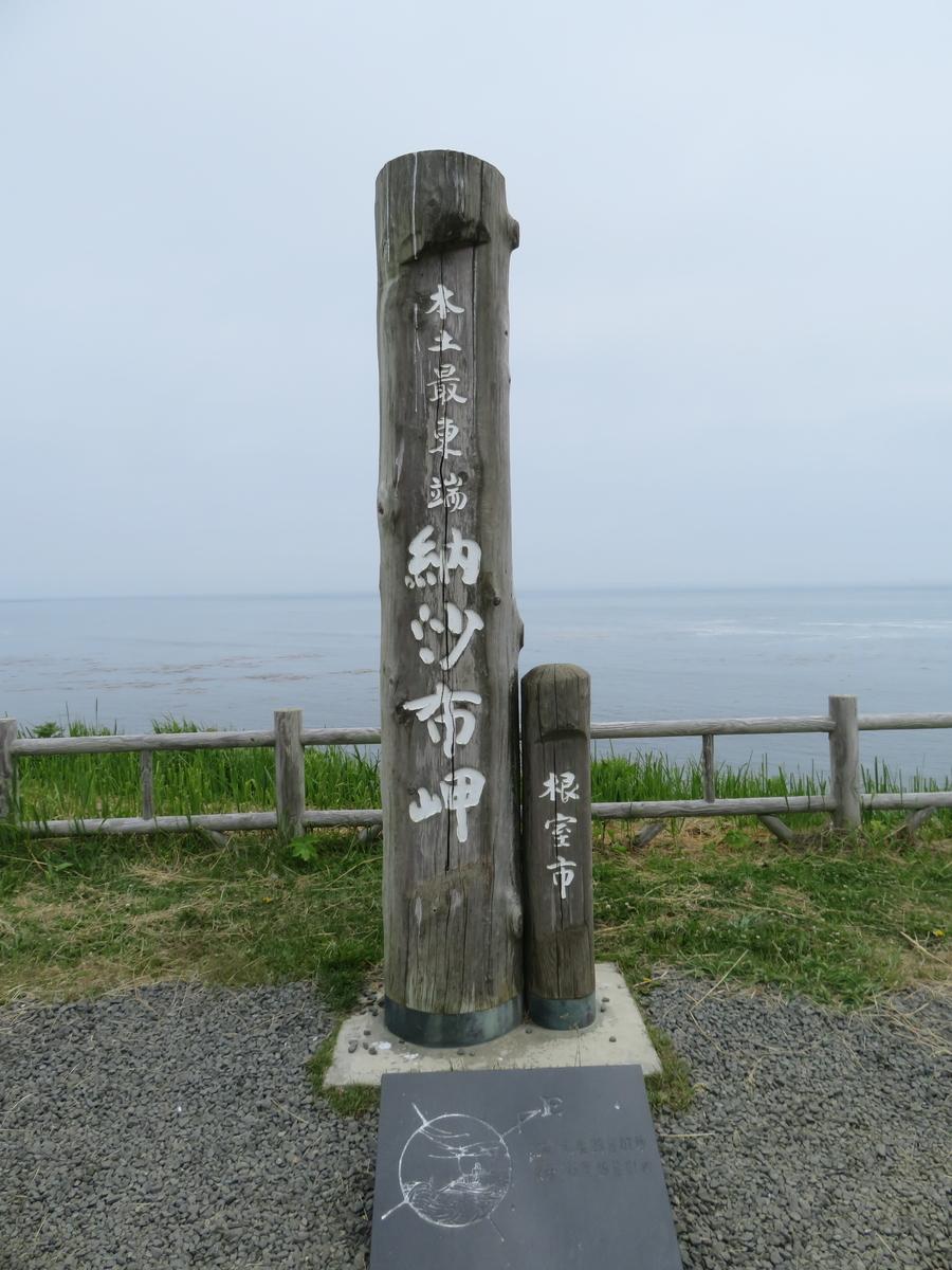 f:id:eiji-chan:20210702170955j:plain