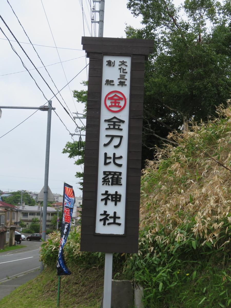f:id:eiji-chan:20210702172737j:plain