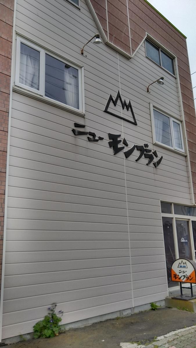f:id:eiji-chan:20210702173357j:plain
