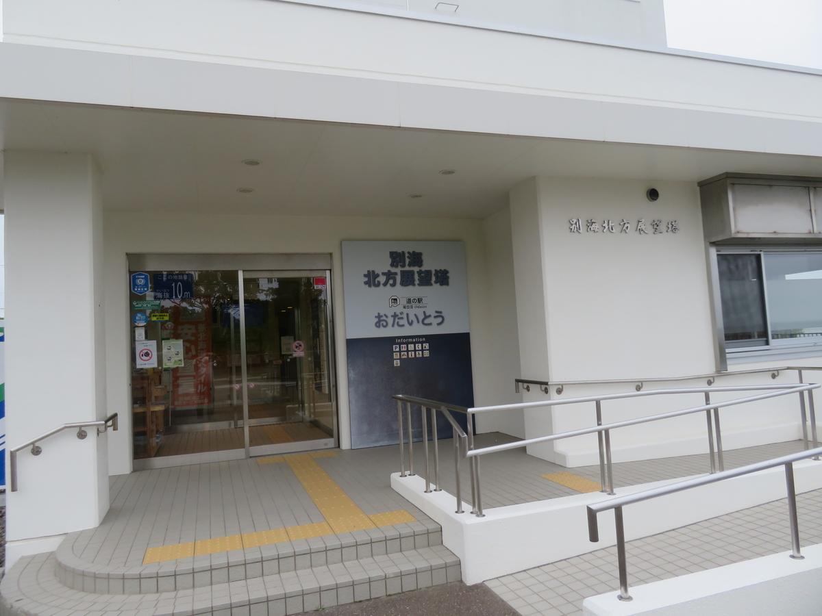 f:id:eiji-chan:20210703204414j:plain