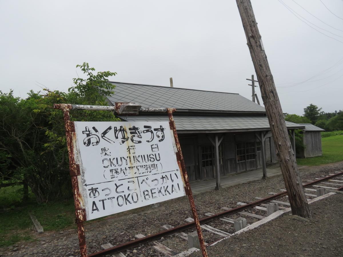 f:id:eiji-chan:20210703210035j:plain