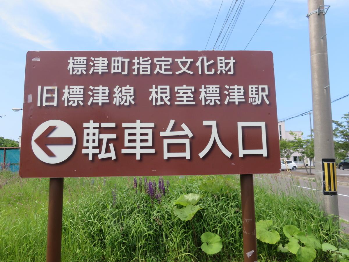 f:id:eiji-chan:20210704174420j:plain