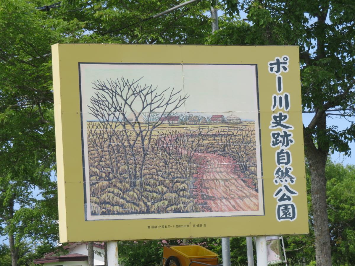 f:id:eiji-chan:20210704175014j:plain