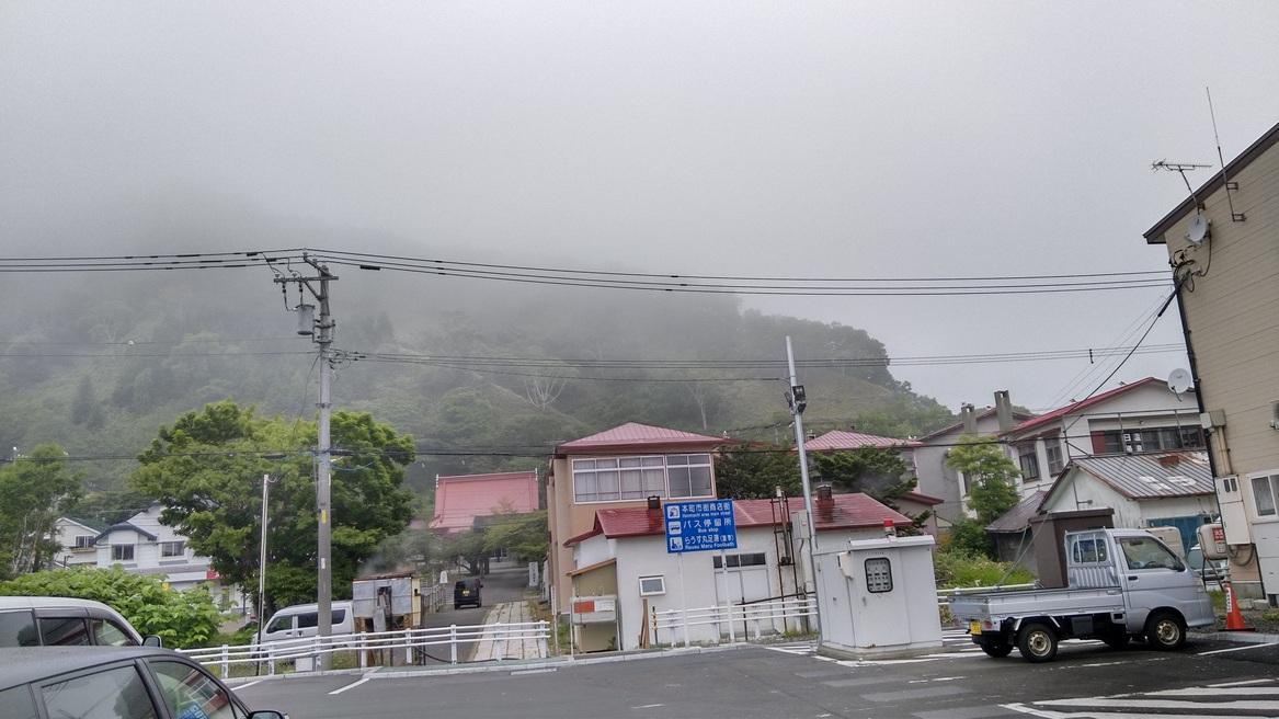 f:id:eiji-chan:20210705171023j:plain
