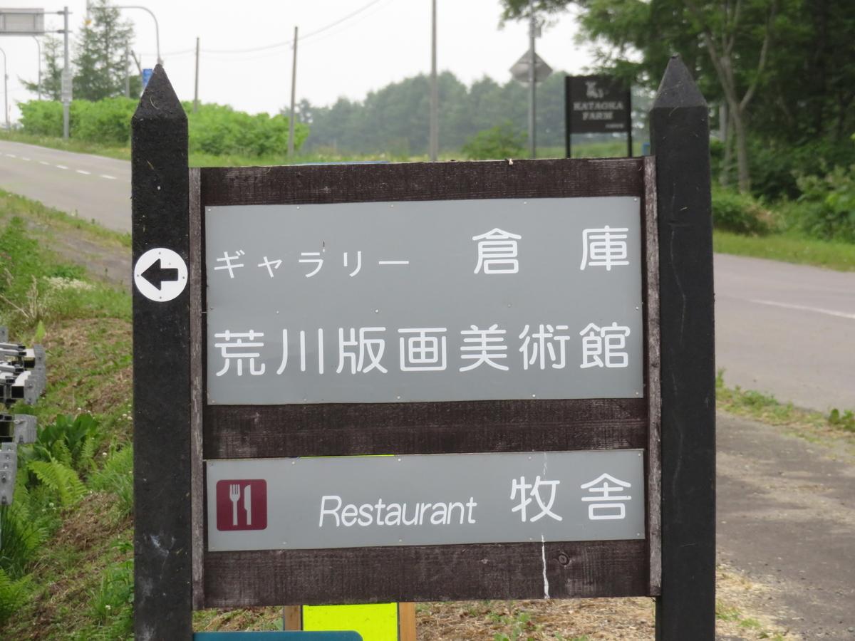 f:id:eiji-chan:20210705214751j:plain