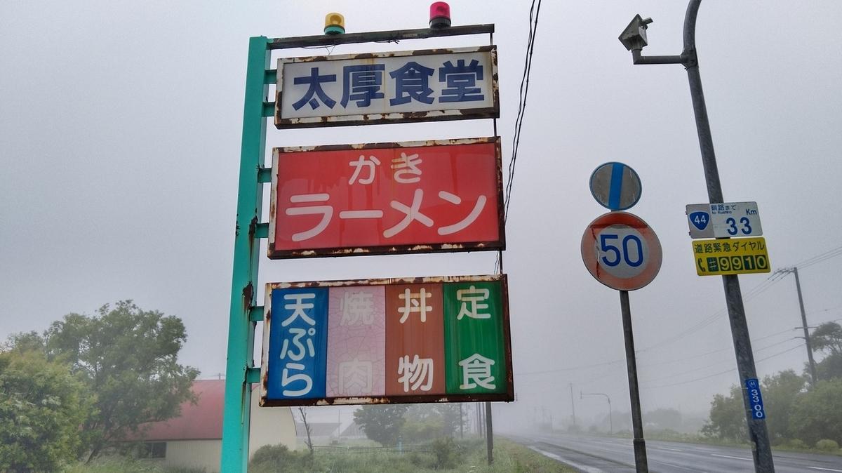 f:id:eiji-chan:20210709144359j:plain