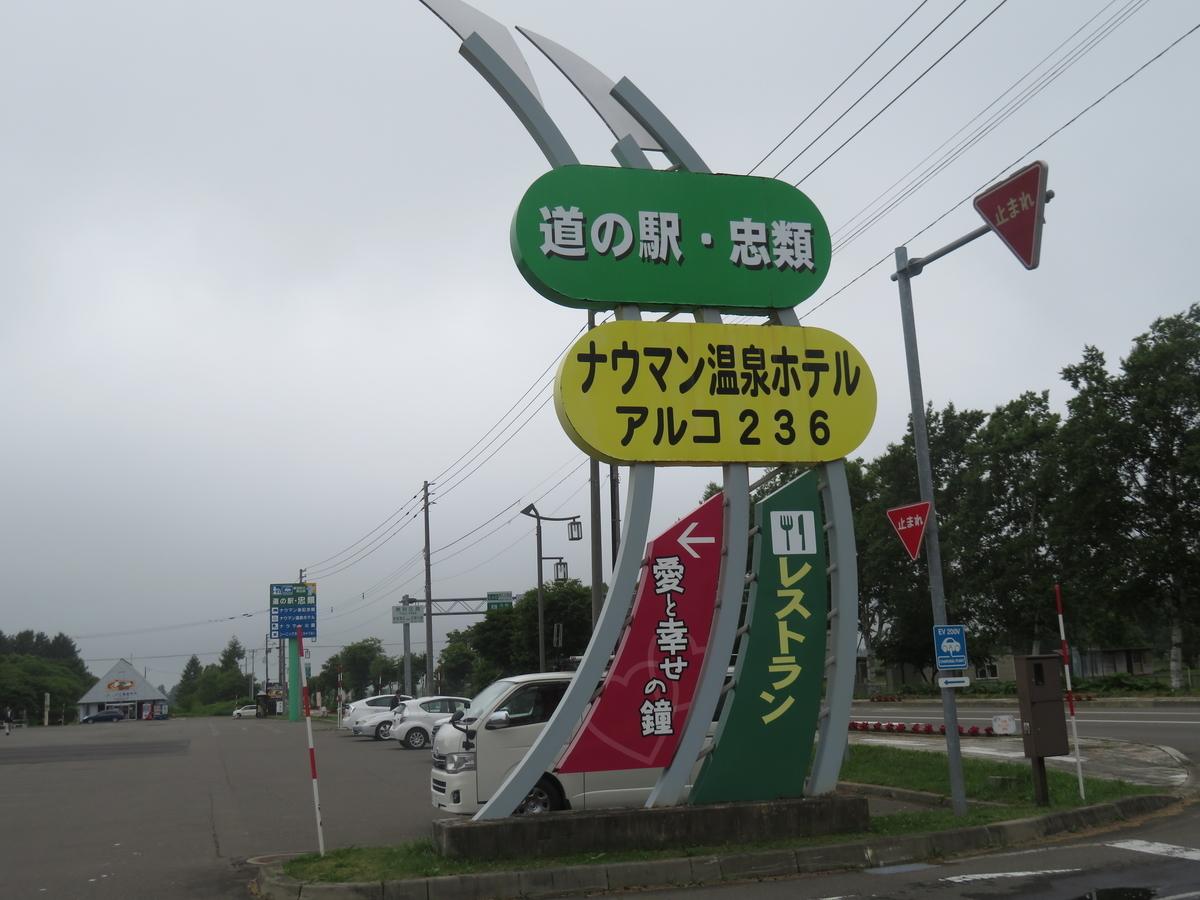 f:id:eiji-chan:20210711114402j:plain